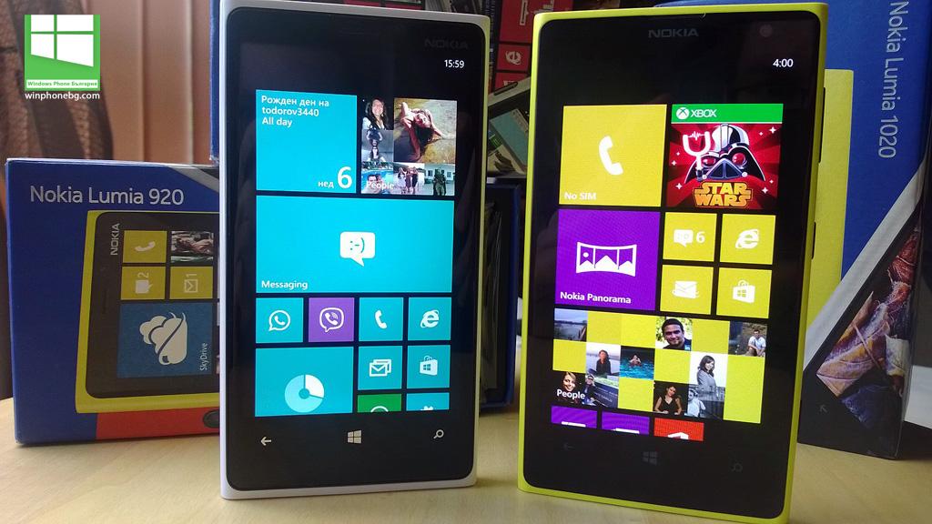 Nokia Lumia 1020 и Nokia Lumia 920