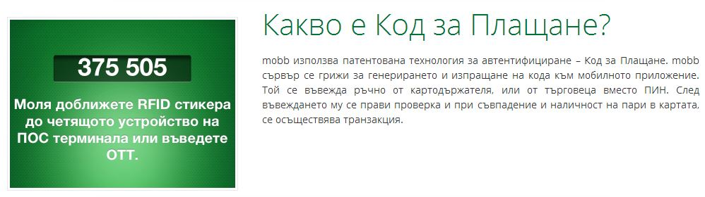 mobb windows phone 8